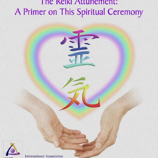 the history of reiki